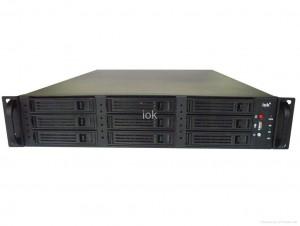 2u-rack-mount-server